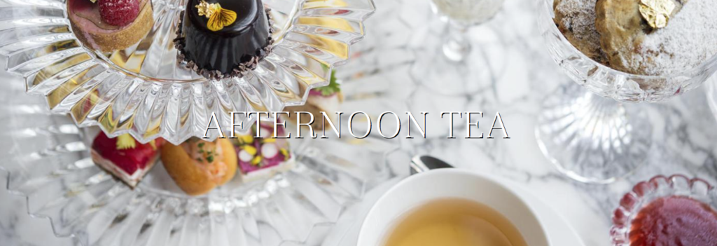 baccarat hotel tea